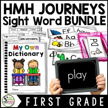 Journeys 1st Grade Sight Words BUNDLE aligned with HMH