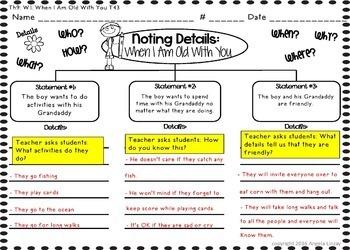 1st Grade ELA Common Core Activities: Aligned with Houghton Mifflin Theme 9