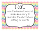 "1st Grade ""I Can"" Statements: ELA Standards - Rainbow Colors"