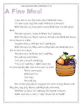 1st Grade Journey's Decoding Power Practice Pages