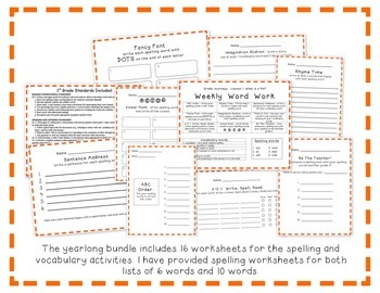 1st Grade Journeys 2014 Unit 1 Sample of Year Bundle Spelling Vocabulary Centers
