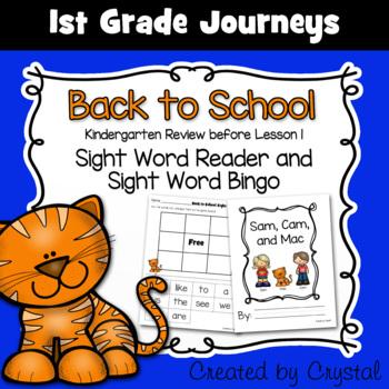 1st Grade Journeys Back to School