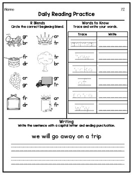 1st Grade Journeys Daily Spiral Reading Practice: Unit 2