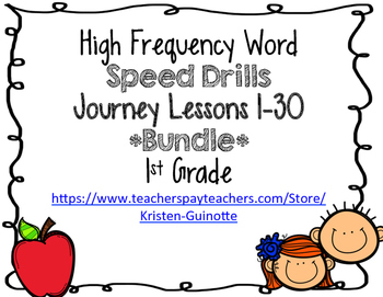 1st Grade Journeys High Frequency Word Speed Drill