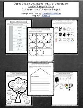 1st Grade Journeys Lesson 20 Interactive Notebook Pages