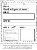 1st Grade Journeys Phonics Read it Build it Write it Unit 2 Lessons 6-10
