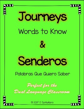 1st Grade Journeys & Senderos Units 1-6 HFW/Words To Know Assessment