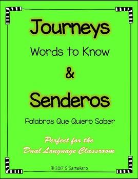 1st Grade Journeys & Senderos Units 1-6 HFW/Words To Know
