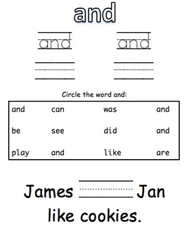 1st Grade Journeys Sight Word Worksheets Lesson 1