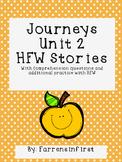 1st Grade Journeys Unit 2, HFW Stories