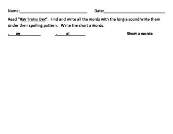 1st Grade Journeys Unit 4 Decodable Reader Comprehension Response Page