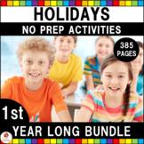 1st Grade Language Arts & Math Holiday No Prep Bundle