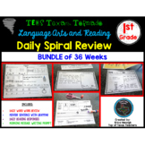 1st Grade Language Arts & Reading Daily Spiral Review: Growing Bundle-TEKS Based