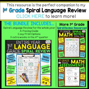 1st Grade Language Assessments | 2 Weeks FREE