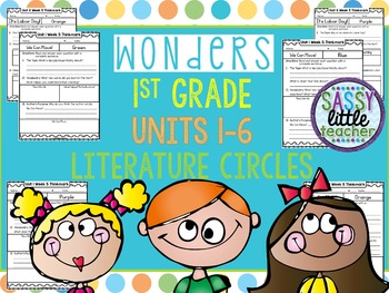 1st Grade Literature Circles for the Entire Year
