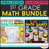 1st Grade MATH BUNDLE | Spiral Review, Games & Quizzes | E