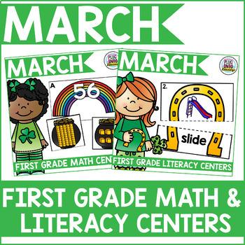 1st Grade March Math & Literacy Centers (BUNDLED)