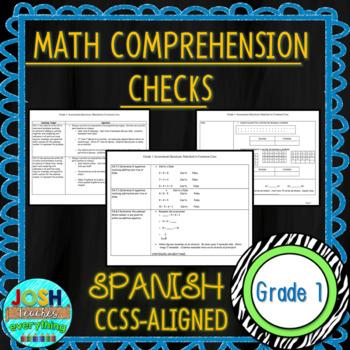 1st Grade Spanish Common Core Math Comprehension Checks fo