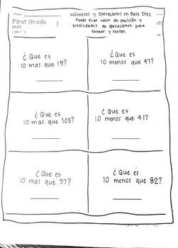 1st Grade Math Assessment in Spanish