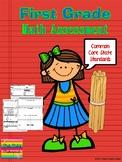 RTI Math Assessment First Grade