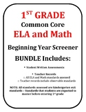 1st Grade ELA and Math Beginning Year Screener