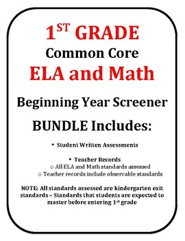 1st Grade ELA and Math Beginning Year Screener