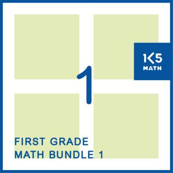 1st Grade Math Bundle