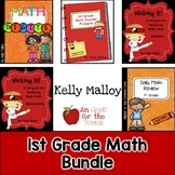 Distance Learning 1st Grade Math Bundle