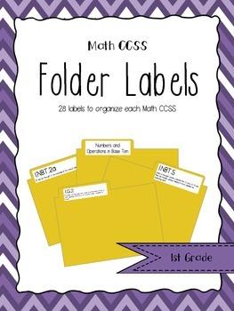 1st Grade Math CCSS Folder Labels