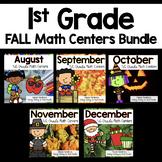 1st Grade Math Center Task Card Bundle August-December