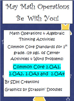 1st Grade Math Common Core Activities & Word Problems