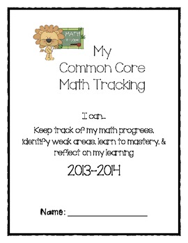 1st Grade Math Common Core Student Tracking