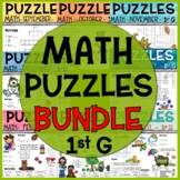 1st Grade Math Crossword Puzzles Bundle