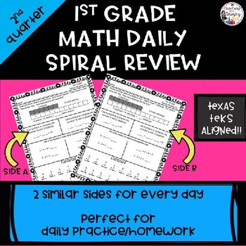 1st Grade Math Daily Spiral Review - 2nd Quarter - TEKS aligned!!