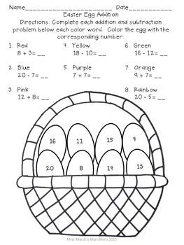 1st Grade Math Easter Bundle- Common Core aligned