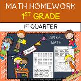 1st Grade Math Homework - 1st Quarter w/ Digital Option -