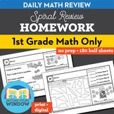 1st Grade Math Homework Spiral Review Distance Learning Packet