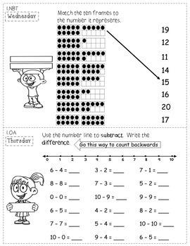1st Grade Math Homework - 2nd Quarter - Vertical Format