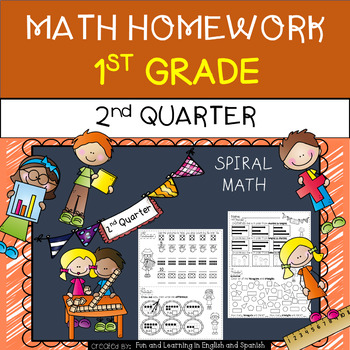 1st Grade Math Homework - 2nd Quarter - Vertical Format