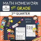 1st Grade Math Homework - 3rd Quarter - IN SPANISH