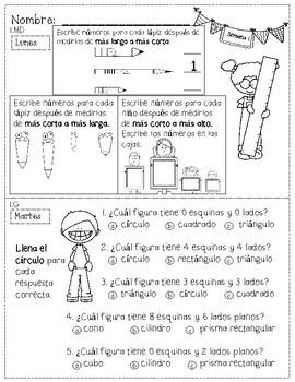 1st Grade Math Homework IN SPANISH - 3rd Quarter