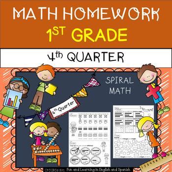 1st Grade Math Homework - 4th Quarter - Vertical Format