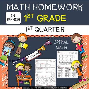 1st Grade Math Homework IN SPANISH - 1st Quarter
