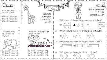 Math Homework for 1st Grade - WHOLE YEAR