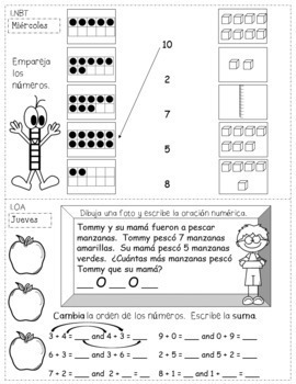 1st Grade Math Homework - WHOLE YEAR - IN SPANISH