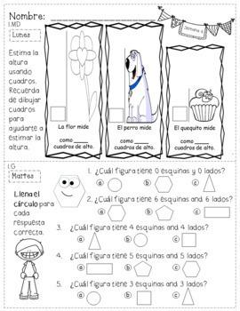 1st Grade Math Homework - WHOLE YEAR BUNDLE - IN SPANISH