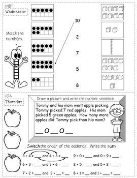 1st Grade Math Homework - WHOLE YEAR - Vertical Format