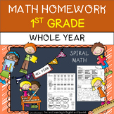 1st Grade Math Homework - WHOLE YEAR BUNDLE  - Vertical Format