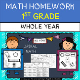 Math Homework for 1st Grade - WHOLE YEAR BUNDLE