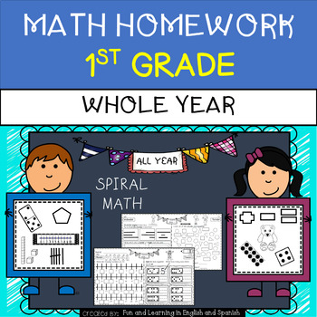 Math Homework - 1st Grade - WHOLE YEAR